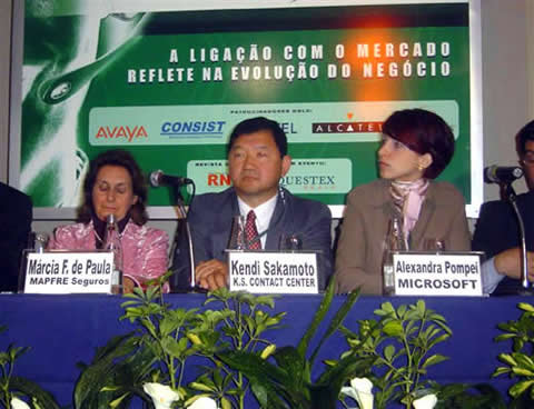 ICCM 2005